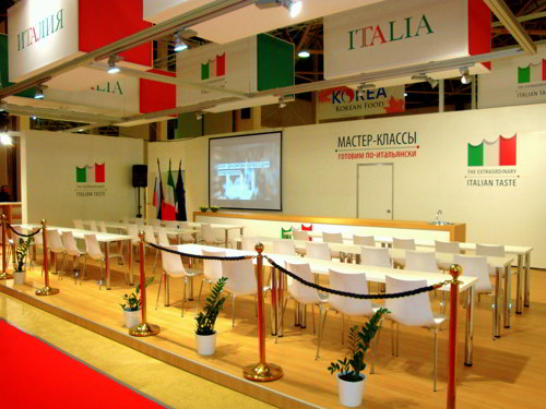 WorldFood Moscow 2016